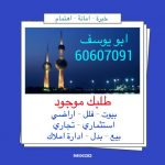 Whatsapp Image 2020 08 20 At 5.28.40 Pm 1 5