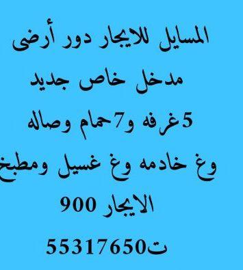 img 20210507 000853