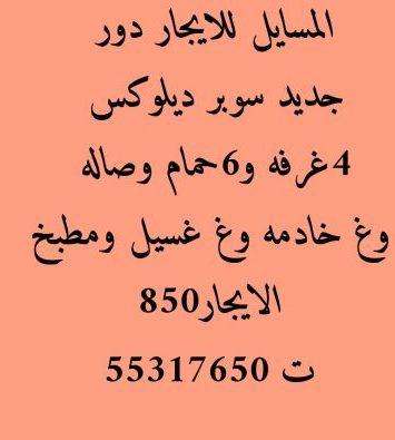 img 20210518 003850