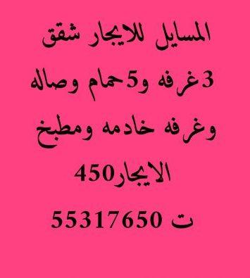 img 20210518 004734