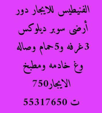 img 20210518 010057