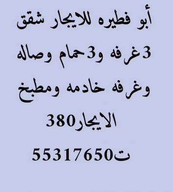img 20210518 163043