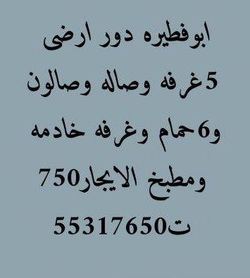 img 20210526 015632