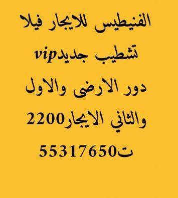 img 20210528 002303