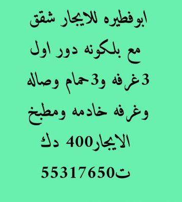 img 20210530 002432
