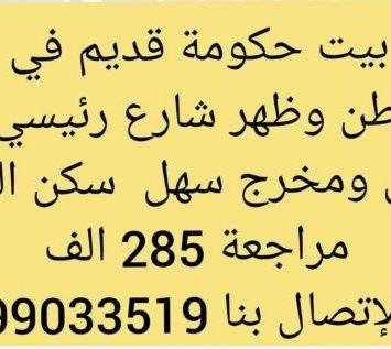 074ee409 4dcf 433e 83a9 d39fed1d7919