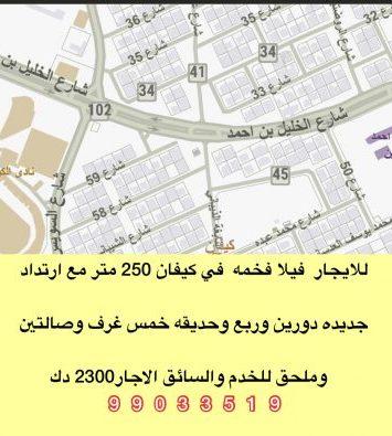 2012ac36 b758 4b1f 9251 16bfea26002a