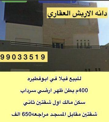 454d0d0f 3cab 474a 877f 2b15b2900761