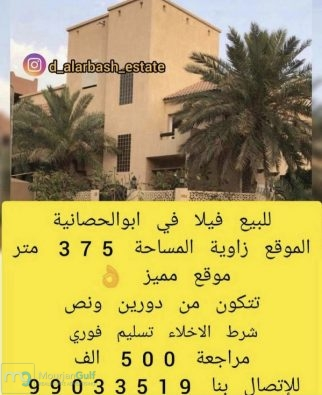 6f334fae d3bf 4424 9cb7 60a3e886663f