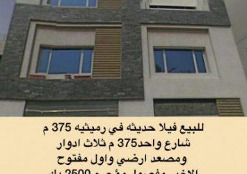 9f76323d ed7c 4a45 878d 9bc36fe74cc6