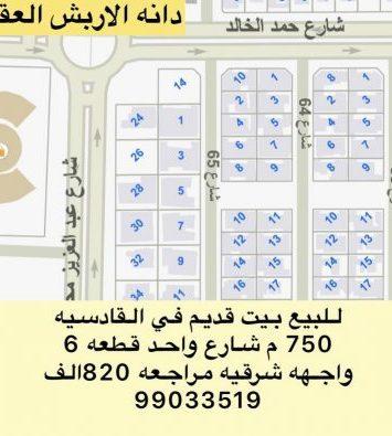 e46f4d94 2515 40c8 ab49 0b7d7b239691
