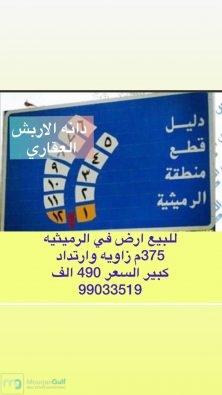 fe32823d 064d 4a3e 85d9 c9fa3b27a72f