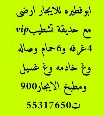 img 20210601 024624