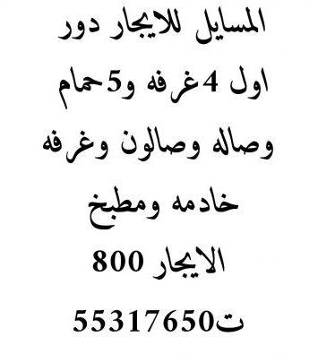 img 20210617 125622