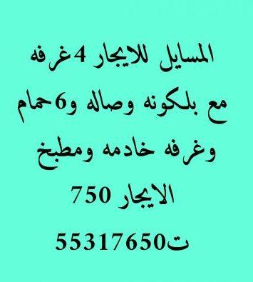 img 20210619 040255