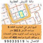 68421444 f196 4bd9 be32 286de3c87103