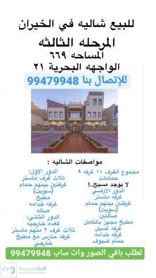 b7fd5695 a836 4809 b996 bd575b1d36eb