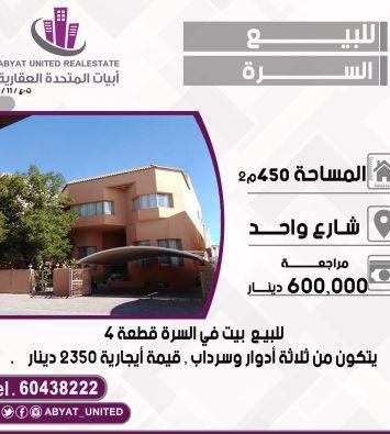60762648 cec3 428e b1aa 92bf72a49c07